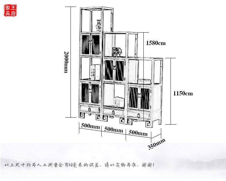 老色阁_产品名称:新中式原木色榆木多宝阁
