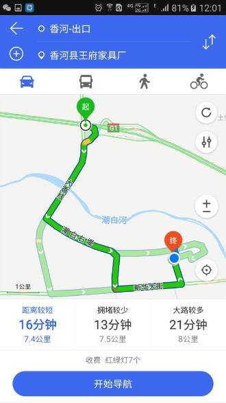 王府家具腾讯导航地图